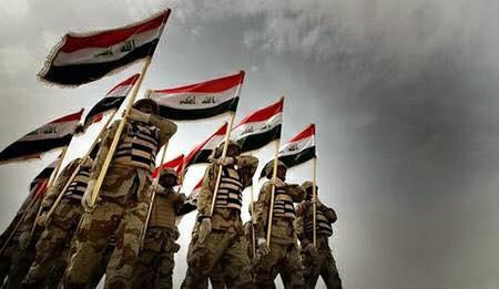 تهنئة الجيش العراقي الباسل