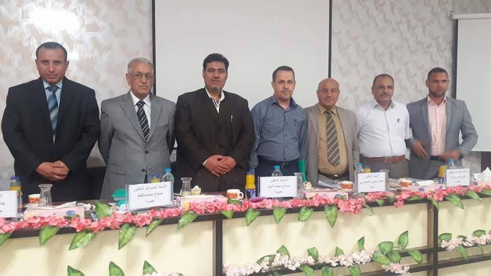 مشاركة السيد عميد المعهد التقني السماوة في لجنة مناقشة لأطروحة دكتوراه