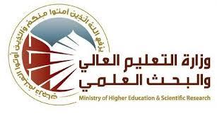 التعليم العالي تمدد فترة التقديم على جوائز يوم العلم