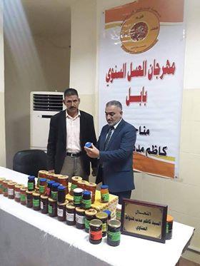 جامعة الفرات الأوسط التقنية تشارك في مهرجان العسل السنوي