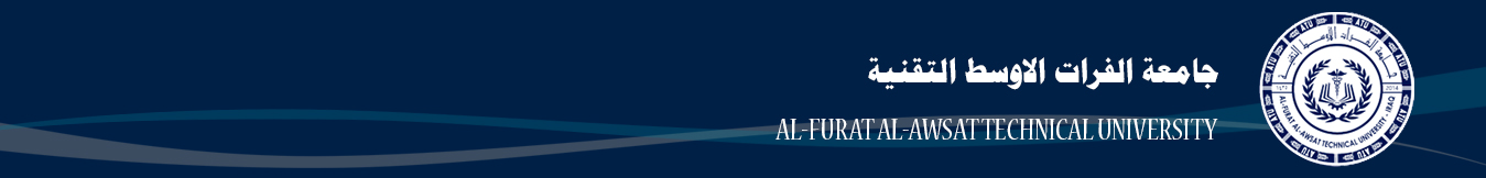 جامعة الفرات الاوسط التقنية